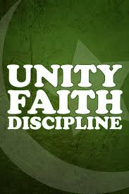 unity faith discipline hamaray essays unity faith discipline