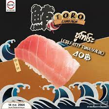 Sushiro Thailand - ✨แนะนำสินค้าพิเศษช่วงนี้✨ ชูโทโระ  หรือมากุโระส่วนที่มีไขมันปานกลาง อร่อยไม่เลี่ยน 😍 ในราคาแค่คำละ 40  บาทเท่านั้น !! เฉพาะทานในร้านทุกสาขา ตั้งแต่วันนี้ จนกว่าของจะหมด Our  special campaign sushi Chutoro or less fatty tuna with a ...