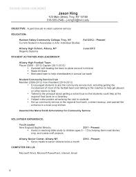 Football Coach Resume From My Football Name And Date Birth Cv