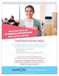 Kumon Math And Reading Kumon Math And Reading Center Reading Literature School