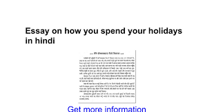 essay on how you spend your holidays in hindi google docs