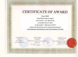 Организация сетевой проектной деятельности учащихся Из опыта  iii этап Диплом i степени