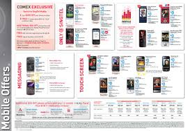 lg mobile price list. comex 2009 price list image brochure of singtel mobile phone offers nokia htc sony ericsson lg. « lg