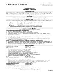 Resume Template For Experienced Software Engineer Nmdnconference