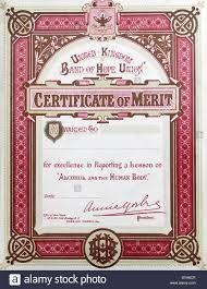 Merit Certificate Stock Photos Merit Certificate Stock Images Alamy