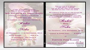 Wedding Ceremony Card Invitation Card Of Wedding Ceremony Of Rohit Sareen Youtube