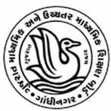 Image result for Gujarat School Examination Board (GSEB