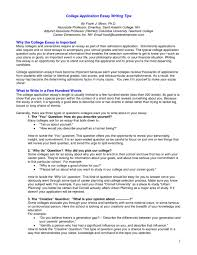 essays on college education   dailynewsreportwebfccom essays on college education