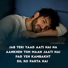 Sad Shayari Status Dp For Boys Sad Heart Broken Shayari Images In
