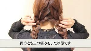 体育祭のヘアアレンジ簡単可愛い髪型はロングヘア編 ちょい