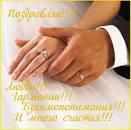 Поздравления своими словами сестре на свадьбе от