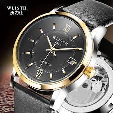 <b>WLISTH Men's Automatic Mechanical</b> Watch Leather Strap 1002 ...