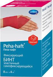 <b>Бинт</b> медицинский <b>Peha</b>-<b>Haft</b> Самофиксирующийся <b>бинт</b>, <b>4 м</b> х 8 ...