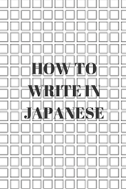 How To Write In Japanese The Beginners Practice Notebook