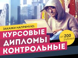 Дипломная работа год управление прибылью предприятия  инвестиционная политика предприятия дипломная работа