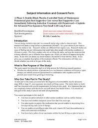 Informed Consent Form Informed Consent form Template My Best Templates 1