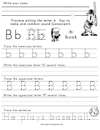 Printable pre writing activities   funnycrafts Pinterest Cursive prewriting line and stroke printables for preschoolers and kids