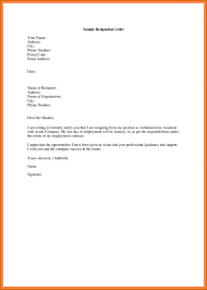 Simple Business Letter Format Business Letter Format Dear Sir Or Madam New Simple Resignation