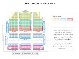 Myth Live Seating Chart Lyric Theatre Seating Chart Watch Harry Potter And The