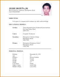 8 Sample Resume Format For Job Application Global Strategic Sourcing