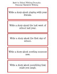 essay persuasive essay topics 5th grade 5th grade persuasive essay essay 5th grade essay prompts persuasive essay topics 5th grade