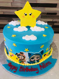 Dave And Ava Cake Designs Dave Ava Birthday Cake