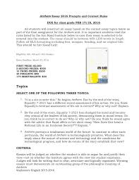 8th Grade Essay Prompts Essay Prompt And Instructions