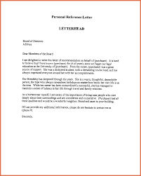 Personal Support Worker Cover Letter Alan Lightman Essay Examples