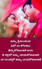 82521433 Pin By Shiva Bangaru On Rishe Quotes Love Quotes Life