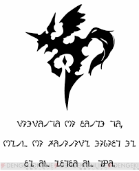 Crystar クライスタ紋章や公式サイトに隠された謎の文字を解読
