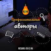 Образовательные услуги тренинги в Екатеринбурге Заказать статью в Екатеринбурге
