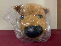 Lakeland Terrier Dog Stuffed Toy ...