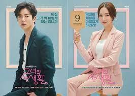 """ช่อง 7HD ลงจอ """"รักไม่ลับฉบับแฟนเกิร์ล"""" จับคู่ ปาร์ก มินยอง-คิม แจอุค  เคมีลงตัว แฟน ๆ เตรียมฟิน เริ่ม 2 พฤศจิกายนนี้ - Pantip"""