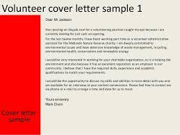 Volunteer Cover Letter Samples Volunteer Cover Letter