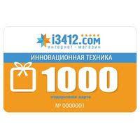 Купить <b>подарочный сертификат</b> в Прохладном, сравнить цены ...