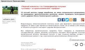 Проверить диплом номеру через интернет аптека  газета внесенными приказом Минобрнауки России от года n 546 Российская газета действующая с 1 сентября 2017 года проверить диплом номеру через