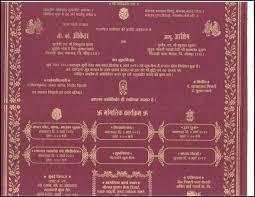 gallery wedding cards in hindi sles