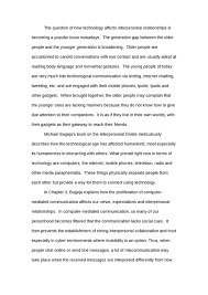 cover letter for customer service supervisor adjunct professor conversations for action and collected essays instilling a experiences relationships essays