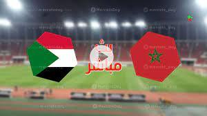 بث مباشر المغرب والسودان في تصفيات كأس العالم 2022 رابط يلا شوت