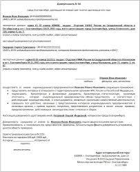 Титулка для реферата образец украина хну им каразина Министерство образования и науки украины Факультет комп