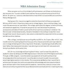 mba entrance essay examples sample mba essays mba admissions  sample mba essays