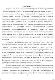 Дипломные работы для студентов МГОУ под заказ с гарантией сдачи  Уникальная дипломная работа для студентов МГОУ