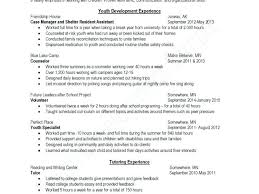 Free Resume Template Printable Free Resume Template Printable Or ...