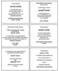 Wording Examples Examples For Appreciation Dedication Leader