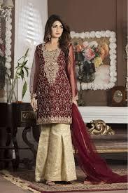 New Design Pakistani Dresses 2017 Elegant Pakistani Wedding Dress M A R O N B I D L W E