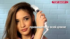 Плойка-<b>стайлер Galaxy</b> «Супер объем» - YouTube