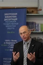 В БГУ теперь есть библиотека диссертаций Российской госбиблиотеки   директор фундаментальной библиотеки в первую очередь поблагодарил ЭБД РГБ Электронную библиотеку диссертаций Российской государственной библиотеки за