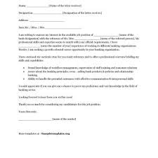 Job Application Letter For Bank Branch Manager Archives - Us-Inc.co ...