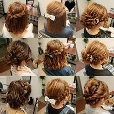 平原さんのヘアスタイル 最近のボブアレンジ宮 Tredina