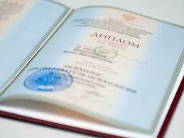 Липовые дипломы российских чиновников зачем учиться если можно  Фото flickr com
